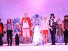 Увидеть изображение Курсы, тренинги, семинары Театральная студия для детей и подростков (6-16 лет) Творческий центр ArtDrive 33226615 в Екатеринбурге