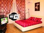 Увидеть фотографию  Однокомнатная квартира на сутки, час, неделю 33373091 в Екатеринбурге