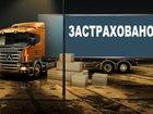 Изображение в Авто Страхование осаго и каско Компания ооо «трейдгрупп – страхование» полностью в Екатеринбурге 1000