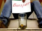 Фотография в Услуги компаний и частных лиц Юридические услуги C 1 октября в России вступил в силу закон в Екатеринбурге 10000