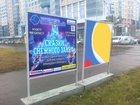 Изображение в   Афишные стенды — идеальное средство для рекламы в Екатеринбурге 3600