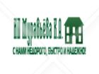 Фото в Строительство и ремонт Разное Услуги грузчиков и разнорабочих с транспортом в Екатеринбурге 250