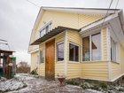 Изображение в Загородная недвижимость Продажа дач Продаю дом для постоянного проживания п. в Екатеринбурге 3000000