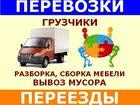 Изображение в Услуги компаний и частных лиц Грузчики Низкие цены. Услуги оплачиваются по фиксированному в Екатеринбурге 0