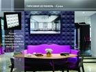 Свежее foto  Декоративные гипсовые 3D панели от производителя GypsumPanel 34897936 в Екатеринбурге
