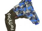 Увидеть foto Зоомагазины Комбинезон-дождевик ForMyDogs камуфляжный Blue для мальчика 35042695 в Екатеринбурге