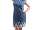 Скачать бесплатно фотографию  Женская одежда оптом от производителя 35104862 в Екатеринбурге