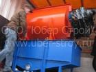 Фото в Строительство и ремонт Разное Оборудование для производства полистиролбетона в Екатеринбурге 312000