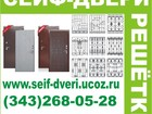 Уникальное изображение  Сейф-двери по размерам с установкой, железные двери 35281012 в Екатеринбурге