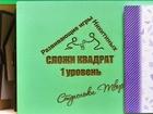 Скачать бесплатно foto  Логические квадраты Никитиных малышам 35333972 в Екатеринбурге