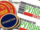 Фотография в Услуги компаний и частных лиц Рекламные и PR-услуги Компания ''БигМедиа'' радует низкими ценами в Екатеринбурге 50