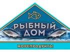 Смотреть фото  Рыбный дом 36695490 в Екатеринбурге