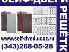 Фото в Строительство и ремонт Отделочные материалы Производим на заказ сейф двери со звукоизоляцией в Екатеринбурге 12500
