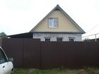 Изображение в Недвижимость Аренда жилья Сдам благоустроенный дом, долгосрочно, русским в Екатеринбурге 35000
