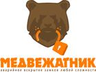 Фото в   Мы оказываем услуги по проведению работ с в Екатеринбурге 0