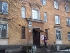 Свежее foto Комнаты Продажа комнаты 19кв, м, на Эльмаше 37008032 в Екатеринбурге