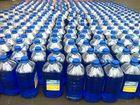 Смотреть изображение Незамерзайка Незамерзающая жидкость оптом с доставкой в Екатеринбурге 37240892 в Екатеринбурге