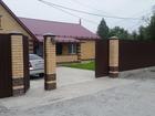 Скачать фото Иногородний обмен  Меняю дом в Екатеринбурге на недвижимость в Самаре 37346503 в Екатеринбурге