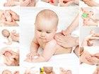 Увидеть изображение  Детская кинезиотерапия 37570371 в Екатеринбурге