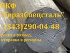 Фотография в   Круг 25Х2М1Ф  Круг 25Х2М1Ф 12 мм. 5, 6 т. в Красноярске 50
