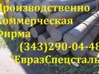 Увидеть фотографию  Круг 25Х1МФ 37593812 в Ханты-Мансийске