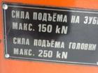 Увидеть foto Домкрат домкрат маслянй б\у (югославия) 38109158 в Екатеринбурге