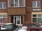 Уникальное фотографию Коммерческая недвижимость Сдается помещение в цокольном этаже с отдельным входом 38497518 в Екатеринбурге
