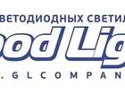 Изображение в В контакте Поиск партнеров по бизнесу Российский Завод производитель светодиодных в Екатеринбурге 0