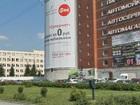 Скачать фотографию Загородные дома Гараж в районе ЦПКиО 38665916 в Екатеринбурге