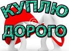 Фото в   Куплю Тали, Тельферы, Электро-тельферы, канатные в Екатеринбурге 0