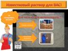 Фото в Строительство и ремонт Строительные материалы Продажа, доставка любых объёмов Известкового в Екатеринбурге 2600