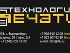 Новое фото  Заправка картриджей, ремонт оргтехники 39239705 в Екатеринбурге