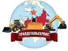 Скачать фото Автозапчасти Ходовая для бульдозеров shantui sd-16 40026258 в Екатеринбурге