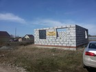 Увидеть foto  Недостроенный дом с земельным участком 40518459 в Екатеринбурге