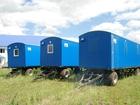 Скачать фотографию Разное Вагон-дома на колесах для проживания на севере 47197977 в Екатеринбурге