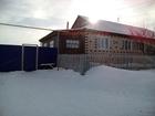 Смотреть изображение Иногородний обмен  Обмен или продам благоустроенный дом 54635857 в Екатеринбурге
