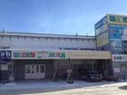 Увидеть фотографию Коммерческая недвижимость Торговые, складские и фисные помещения 58606530 в Екатеринбурге