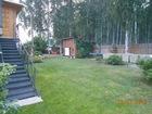 Увидеть фото Сады Продам замечательный сад в 10 минутах от Екатеринбурга, 68170446 в Екатеринбурге