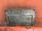 Просмотреть фотографию Самопогрузчик (кран-манипулятор) Кран манипулятор kato crane ks-45hs-2 стрела 4,5 тонны 8 м 68428420 в Москве