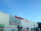 Уникальное фотографию  Аренда торговых и складских помещений на Терминале Чкаловский 68901595 в Екатеринбурге