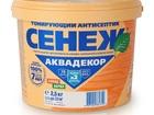 Новое foto Строительные материалы Антисептик для дерева Сенеж 69076597 в Екатеринбурге