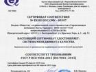 Новое фотографию  Профессиональная косметика 74685456 в Екатеринбурге