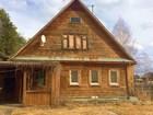 Новое фотографию  Продам дом в пгт Калиново, Невьянский район, ул, Малоозёрная 76006968 в Екатеринбурге
