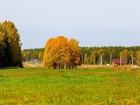 Уникальное изображение Земельные участки Продается земельный участок 12,63 соток  84514408 в Екатеринбурге