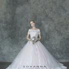 Продам свадебное платье люксового бренда Sovanna