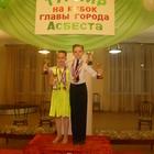 Ищу партнершу по бальным танцам
