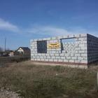 Недостроенный дом с земельным участком