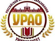 Высшее Московское образование в Екатеринбурге Уважаемые абитуриенты!   Екатеринб