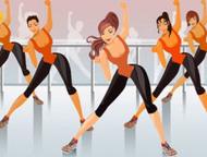 Ведется набор на фитнес-аэробику Ведется набор на групповые тренировки фитнес-аэ