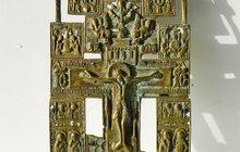 Крест, Распятие с предстоящими